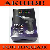 Насадка на газовый баллончик Leibang 500-Жми Купить!