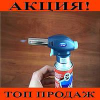 Насадка на газовую горелку WS-503C-Жми Купить!