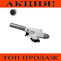 Насадка на газовый баллон №920-Жми Купить!