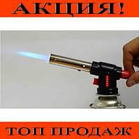 Насадка на газовый баллон Torche WS-504C-Жми Купить!