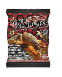 Антимедведка (микрогранул) 150 гр. 120 шт / ящ.