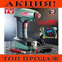 Автокомпрессор Air Dragon - автомобильный насос для шин-Жми Купить!