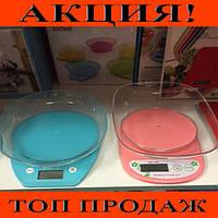 Весы кухонные Electronic Kitchen Scale-Жми Купить!
