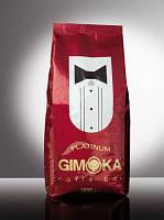 Кава в зернах Gimoka Platinum 1 кг