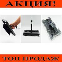 Электровеник Swivel Sweeper G9 Max-Жми Купить!
