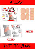 Пластырь для похудения Mymi wonder patch Up Body для верхней части тела-Жми Купить!