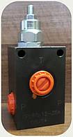 Предохранительный клапан трубного монтажа 70-350Bar, резьба 1/2BSP (CPL80/12-35A)