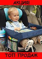 Универсальный столик для детского автокресла – Play snack tray-Жми Купить!