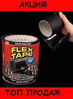 Сверхпрочная водонепроницаемая лента Flex Tape-Жми Купить!