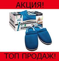 Тапочки COOL BAMBOO-Жми Купить!