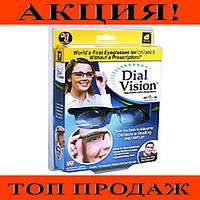 Очки с регулировкой линз Dial Vision-Жми Купить!