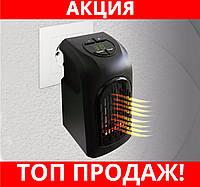 Обогреватель HENDY HEATER 400Вт-Жми Купить!