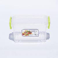 Контейнер для хранения продуктов с зажимами LUX - 0,8л
