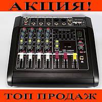 Аудио микшер Mixer BT 5200D 5ch.-Жми Купить!
