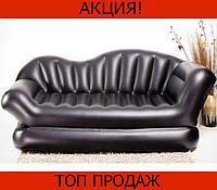 Надувной диван Air Lounge Comfort Sofa Bed-Жми Купить!