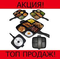 Сковорода антипригарная Magic Pan-Жми Купить!