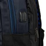 Рюкзак Power In Eavas 2270 c выходом проводов для наушников и USB синий, фото 3
