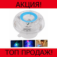 Светящаяся игрушка для купания Party In The Tub-Жми Купить!