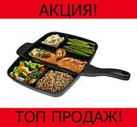 Сковорода-гриль на 5 отделений Magic Pan-Жми Купить!