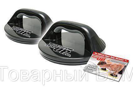 23af2b2e76b3f Push up Pro тренажер для отжимания-Жми Купить!, цена 188,84 грн., купить в  Одессе — Prom.ua (ID#968698105)