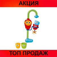 Игрушка для купания Baby Water Toys-Жми Купить!