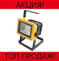 Фонарь переносной Прожектор 204-Жми Купить!
