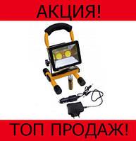 Фонарь переносной прожектор W902-COB-Жми Купить!