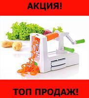 Спиральная овощерезка Special Vegetable Slicer-Жми Купить!