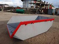 Ковш 2,5 м.куб. металлический
