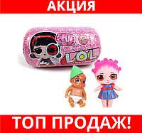 Кукла L.O.L -лол капсула 15 серия модель 8399-Жми Купить!