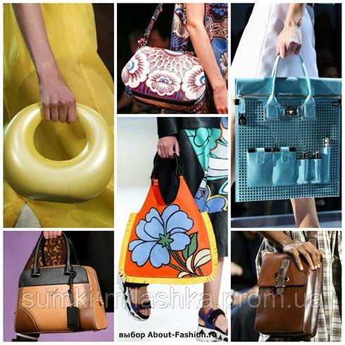 купить сумку недорого в Украине в Киеве