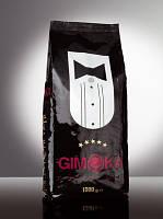 Кофе в зернах GIMOKA 5 Stelle 1 кг