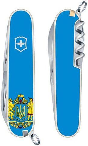 Складной офицерский нож Victorinox Huntsman 13713.7R6 голубой