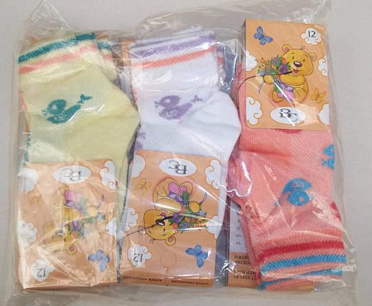 Носочки детские , фото 2