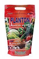 Удобрение Плантон (Planton) для Овощей 1кг