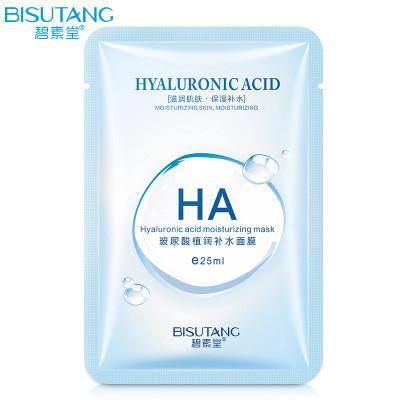 Bisutang Тканевая маска для лица с гиалуроновой кислотой, экстрактами алое и граната