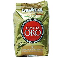 Кофе зерновой Lavazza Qualita ORO Лавацца квалити оро 1кг