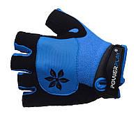 Женские велосипедные перчатки на липучке Power Play. Синий