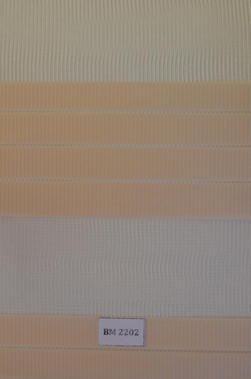 Рулонні штори день-ніч беж ВМ-2202