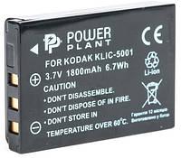 Aккумулятор PowerPlant Kodak KLIC-5001, DB-L50