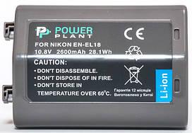 Аккумулятор PowerPlant Nikon EN-EL18 2600mAh