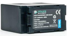 Аккумулятор PowerPlant Panasonic CGA-D54S 5400mAh