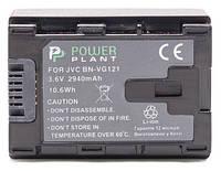Аккумулятор PowerPlant JVC BN-VG121 Chip 2940mAh
