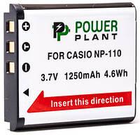 Aккумулятор PowerPlant Casio NP-110