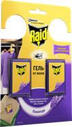 Raid Антимоль - гель Средство от бытовой моли Лаванда 2 штуки в упаковке