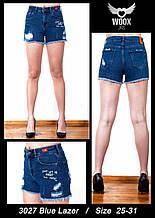 Женские шорты  woox код 3027