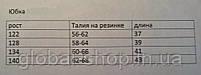 Блузка белая Вышиванка ,школьная для девочки,блузка для школы,Рост 122;128;134;140;146 см,код 0611, фото 2
