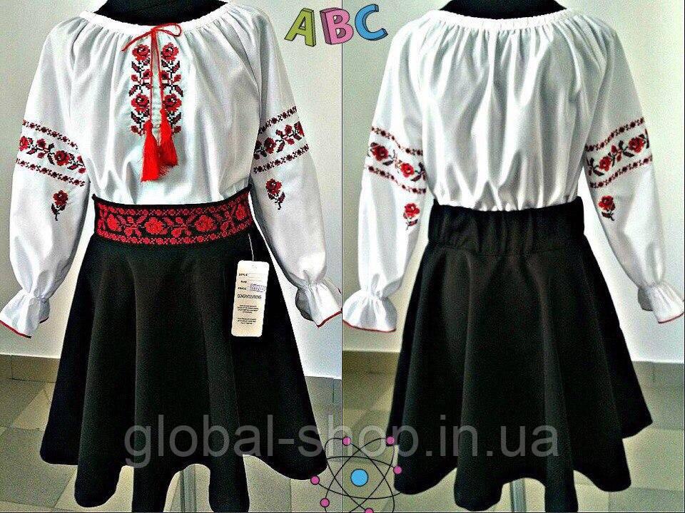 Блузка белая Вышиванка ,школьная для девочки,блузка для школы,Рост 122;128;134;140;146 см,код 0611