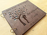 Весільна книга побажань з дерев'яними обкладинками, фото 3