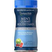 Витамины для мужчин Men's Gummy Multivitamin  60 жевательных конфет
